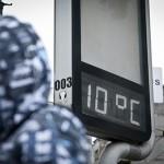 29-04 Baixa Temperatura Municipios